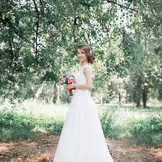 Wedding photographer Aleksandr Makhlay (alexmakhlay). Photo of 23.09.2015