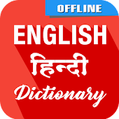 English To Hindi Dictionary (offline) Android APK Download Free By LearnSolo