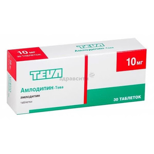 Амлодипин-Тева таблетки 10мг 30 шт.