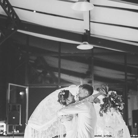 Wedding photographer Mayya Fedotova (MayyaFedotova). Photo of 21.04.2016
