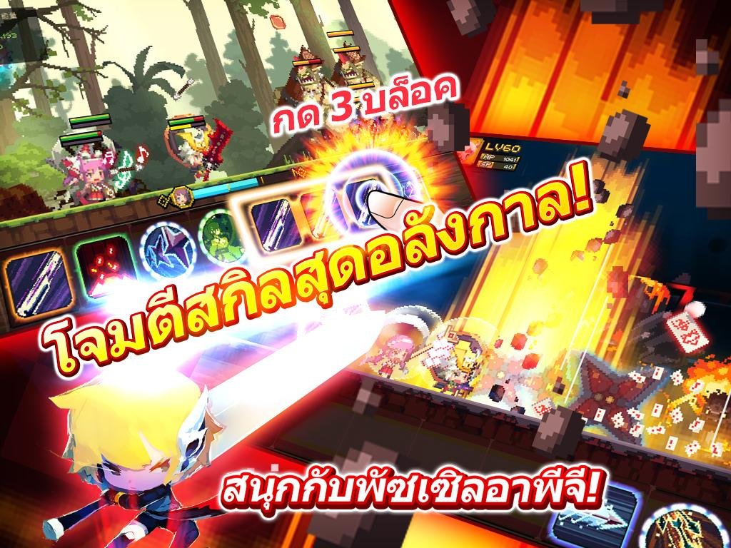 Crusaders Quest- หน้าจอ