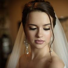 Wedding photographer Natalya Tryashkina (natahatr). Photo of 15.08.2017
