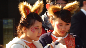 japonaise cosplay