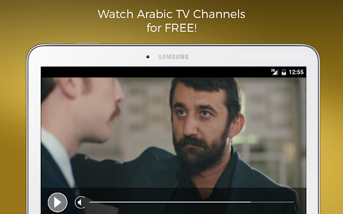 Arab TV Live Arabic Television- screenshot thumbnail