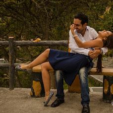 Wedding photographer Mauricio Cabrera morillo (matutecreativo). Photo of 28.10.2017