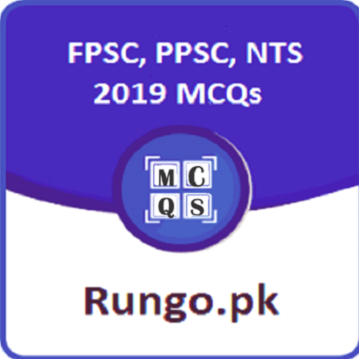 FPSC, PPSC, NTS 2019 MCQs - Apps on Google Play