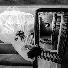 Fotógrafo de bodas Elena Flexas (Flexas). Foto del 29.10.2019