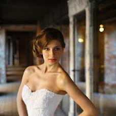Wedding photographer Irina Korotneva (KOROTNEVA). Photo of 24.05.2013