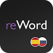 Spanish words with ReWord