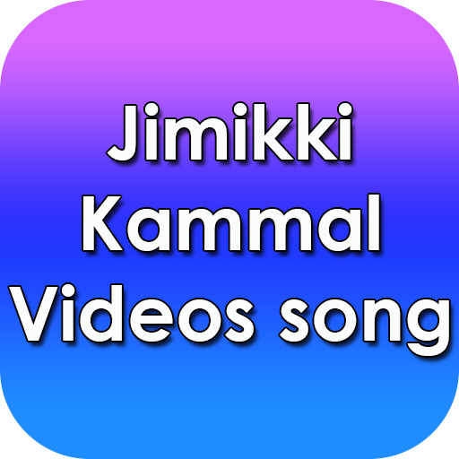 Jimikki Kammal Song Videos