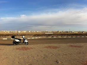 Photo: Boujdour from the sea side
