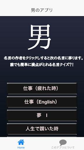 SoundCloud 2.1 - iPhone免費音樂播放下載APP [iOS] - 阿榮 ...