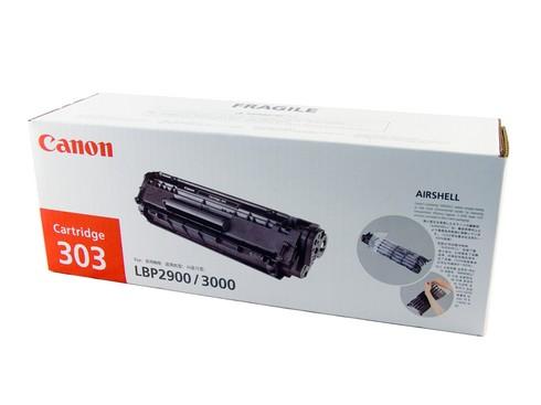 Hộp mực chính hãng cho máy in Canon 2900 giá khá cao
