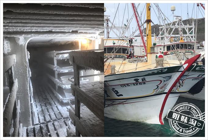 老張鮮物超低溫船凍小卷