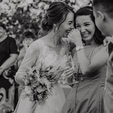 Wedding photographer Marfa Morozova (morozovaWED). Photo of 30.08.2018