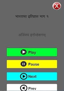 Indian History in Marathi screenshot 6