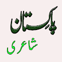 Pakistan Poetry, Status and SMS collection icon
