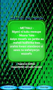 Methali na Nahau- screenshot thumbnail