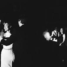 Wedding photographer Trung Dinh (ruxatphotography). Photo of 25.07.2019
