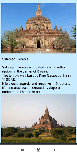 Myanmar Bagan 1.8 Screenshots 3