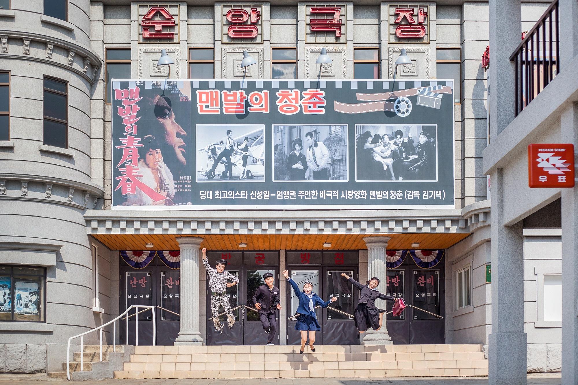 Suncheon Drama Set