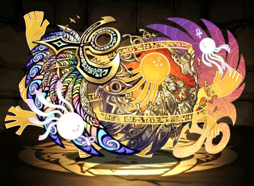 極醒の天陽神・アテン