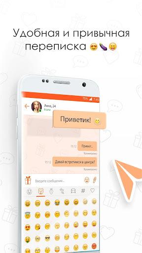 Пообщаемся - новые знакомства app (apk) free download for Android/PC/Windows screenshot