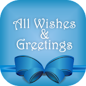 Best Wishes and Greetings