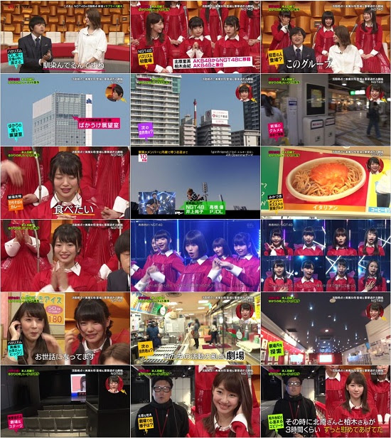 (TV-Music)(1080i+720p) NGT48 Part – バズリズム 170441