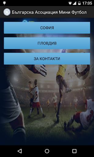 Българска Асоциация МиниФутбол
