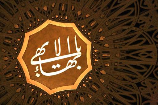 Koran Quotes Wallpapers - HD