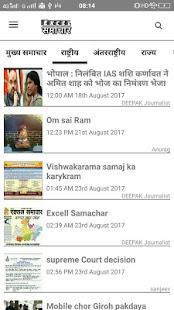 Excel Samachar - náhled