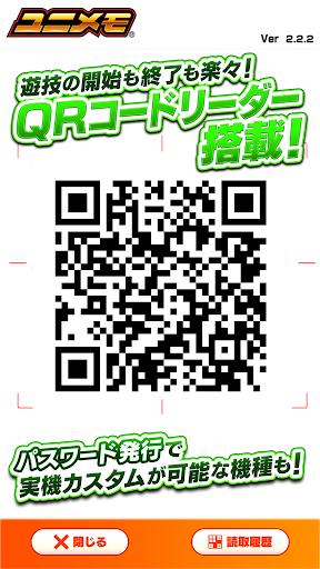 u30e6u30cbu30e1u30e2 2.5.0 PC u7528 1