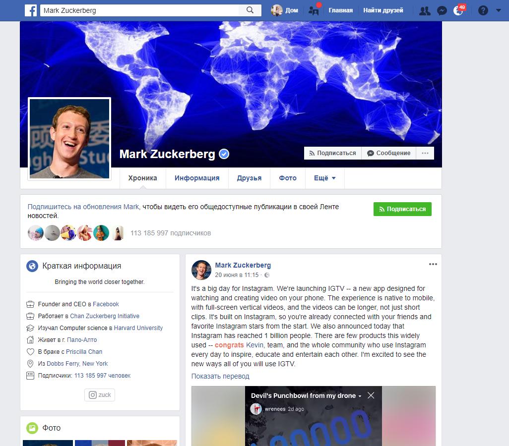 Личная страница Facebook