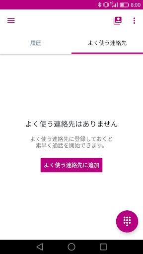 u30a4u30aau30f3u3067u3093u308f 1.0.0 Windows u7528 2