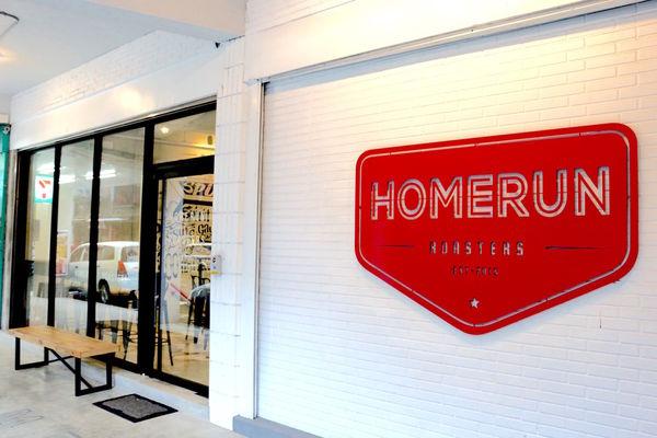 基隆仁愛區男孩們最愛的軍事輕工業風咖啡廳 Homerun Roasters自家烘焙咖啡廳