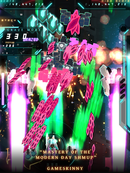 Danmaku Unlimited 3- screenshot