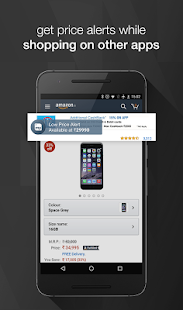 Compare Prices, Deals/Offers & Earn Cashback- screenshot thumbnail
