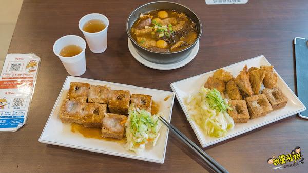 旺角港式臭豆腐 好臭好吃又還有豆包、豆腸及鴨血煲誘人組合!