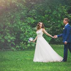 Wedding photographer Dmitriy Sergeev (MityaSergeev). Photo of 04.07.2016