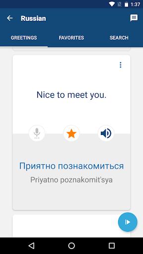学俄文 - 常用俄语会话,俄罗斯旅游必备!|玩書籍App免費|玩APPs