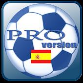 La Liga Pro