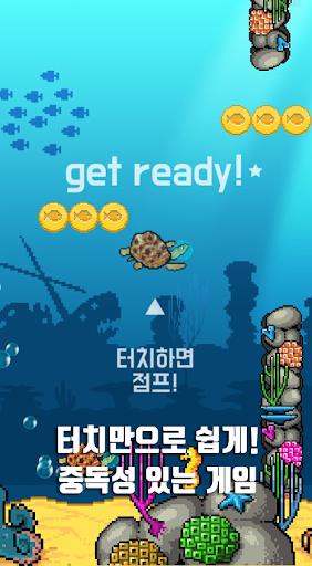 리차드어드벤쳐 해저대탐험! 중독성 강한 게임