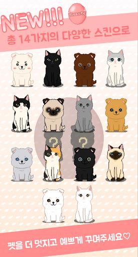 Code Triche 가족이되어주세요 - 강아지 고양이 키우기 APK MOD (Astuce) screenshots 1