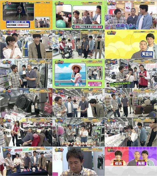 (TV-Variety)(720p+1080i) 岡田奈々 – 浜ちゃんが! 180627