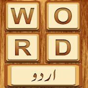 Word Search Urdu