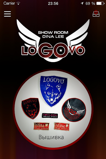 LOGOVO – Show Room
