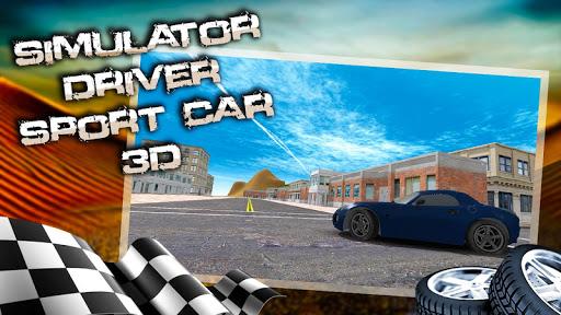 シミュレータドライブスポーツカーの3D