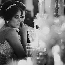 Wedding photographer Kike y Kathe (kkestudios). Photo of 11.04.2017