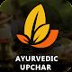 Download Ayurvedic Upchar For PC Windows and Mac
